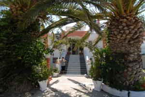 Agios Stefanos Apartments